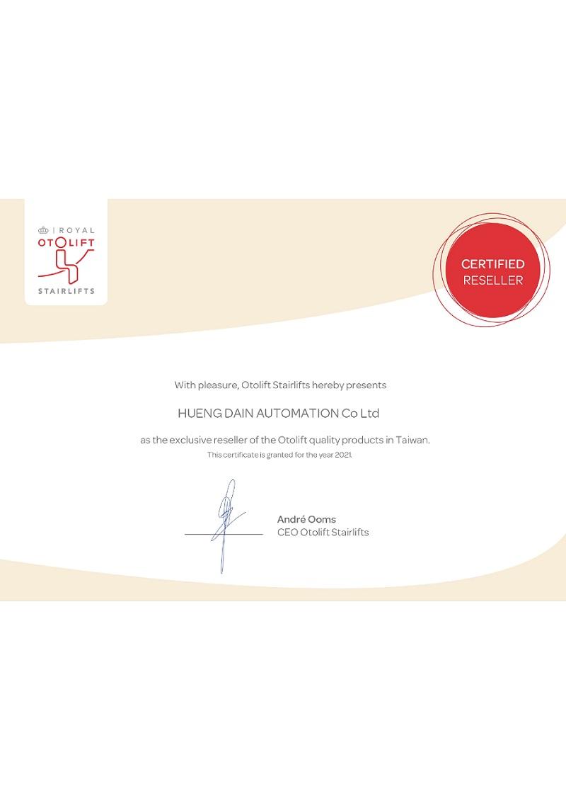 OTOLIFT產品總代理經銷認證授權書